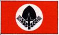 Lagerfahne Reichsarbeitsdienst